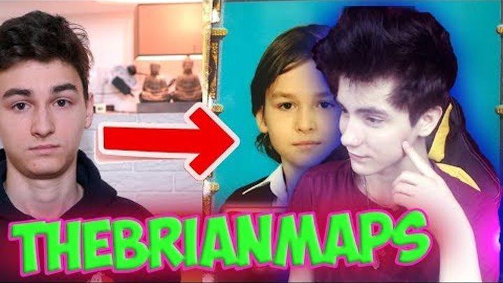 TheBrianMaps МОЕ ТЕМНОЕ ПРОШЛОЕ Реакция | BrianMaps | Реакция на МОЕ ТЕМНОЕ ПРОШЛОЕ | БРАЙН МАПС