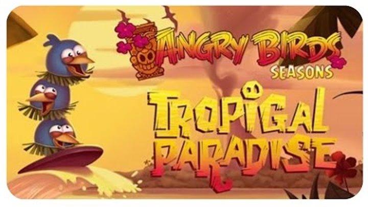 Angry birds 2 а также злые птички серия смотреть мультфильмы онлайн бесплатно новинки.