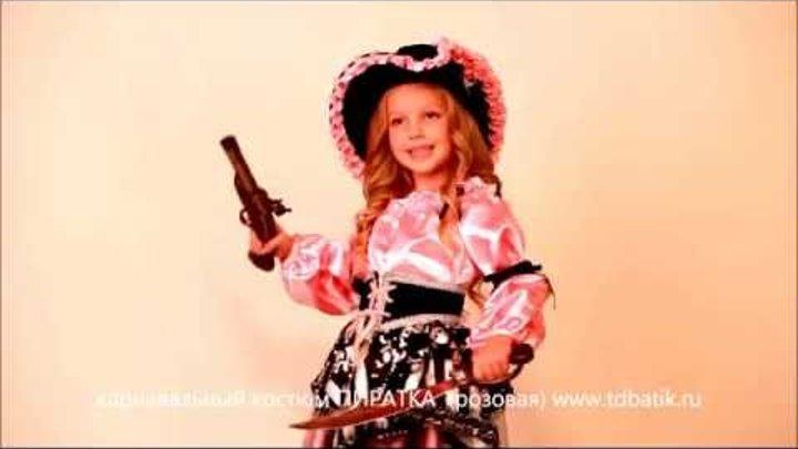 Карнавальный костюм «Пиратка (розовая), артикул 456, www.tdbatik.ru
