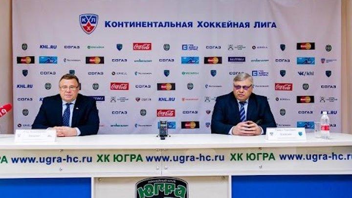 """Послематчевая пресс-конференция """"Югра""""-""""Салават Юлаев"""". 25.01.16"""