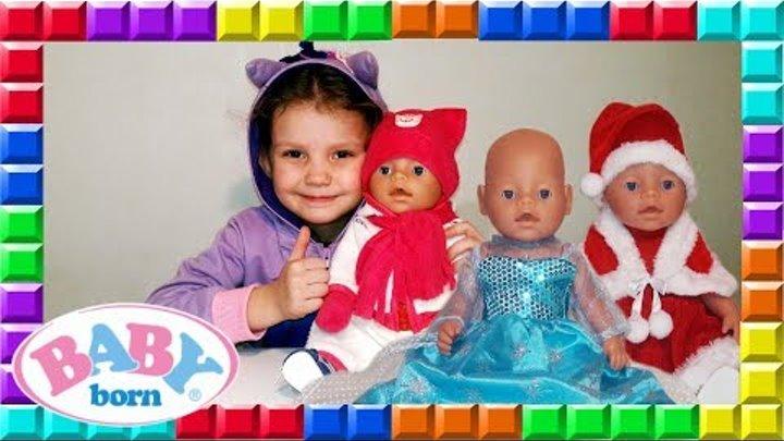 ✿ Беби Борн Одежда и обувь для куклы + Переодевание Ссылки Где купить и Как сшить Baby Born Clothing