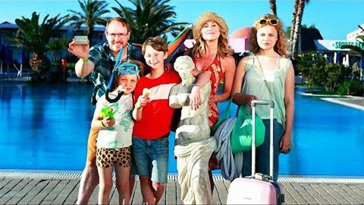 Фильм «Каникулы в Греции: Всё включено» 2013 / Комедия про тупую шведскую семью / Трейлер