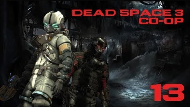 Dead Space 3 (Кооператив) - Часть 13 — Снежная тварь (The Snow Beast) | «Тау Волантис»
