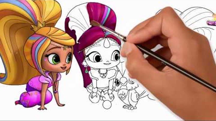 Шиммер и Шайн рисование и раскраска из мультфильмы новые серии 2018 мультики раскраски для детей