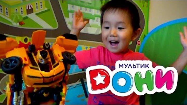 Мультик Дони. Развивающий и развлекательный канал для детей. Учим английский.
