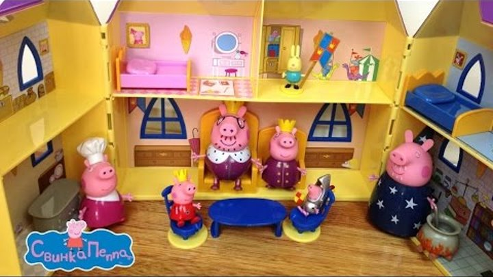 Свинка Пеппа ПРИНЦЕССА Распаковка Игрушки Новые Серии Свинка Пеппа на Русском Peppa Pig unboxing