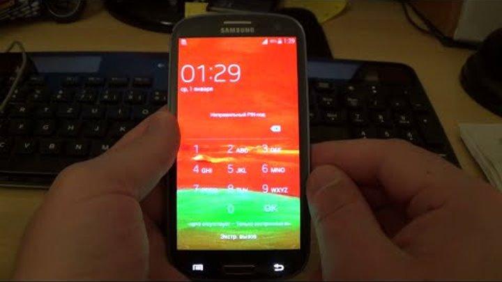 Сброс забытого пароля на Samsung Galaxy S3 Neo GT-I9301I