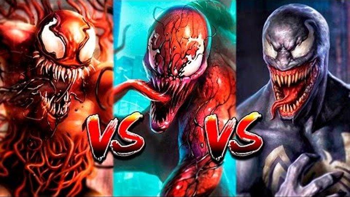 Токсин VS Карнаж VS Веном