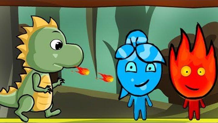 ОГОНЬ и ВОДА с ДИНОЗАВРАМИ #3 побег от злых динозавров развлекательное видео мультик игра для детей