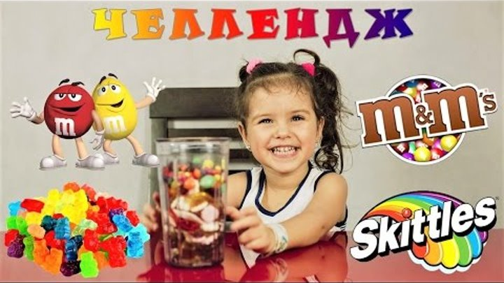 Сладкий смузи/ Челлендж/ challenge/ челендж/ вызов принят/ Cake Challenge/ Video for Children/ blog