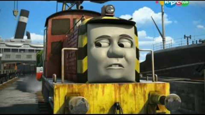 Томас и его друзья Ложный слух 19 сезон 02 серия
