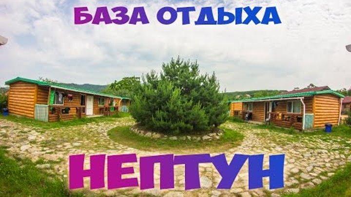 База отдыха Нептун, бухта Витязь, Приморский край