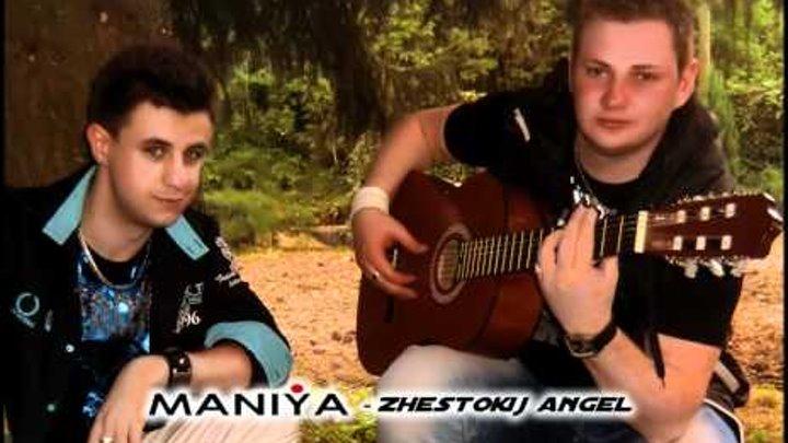 MANIYA - жестокий ангел