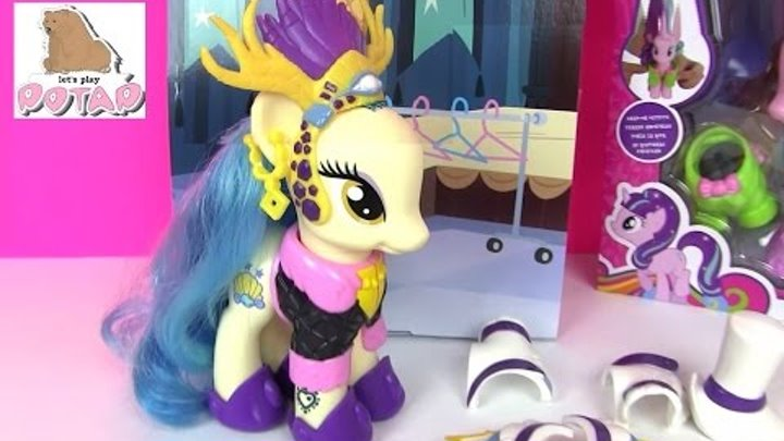 Игрушки для Девочек. Новинка. Модница Пони Сапфир Шорс Sapphire Shores Май Литл Пони Мультик