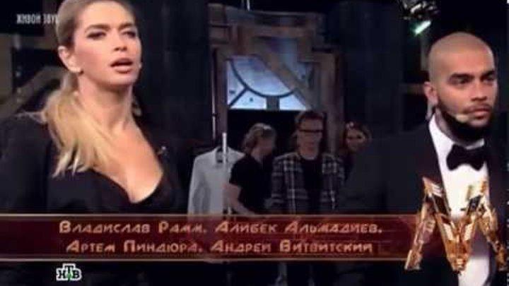 Группа Тимати - 1 этап. Мировой хит ( шоу Хочу к Меладзе. 10 Выпуск . 08.11.2014 )