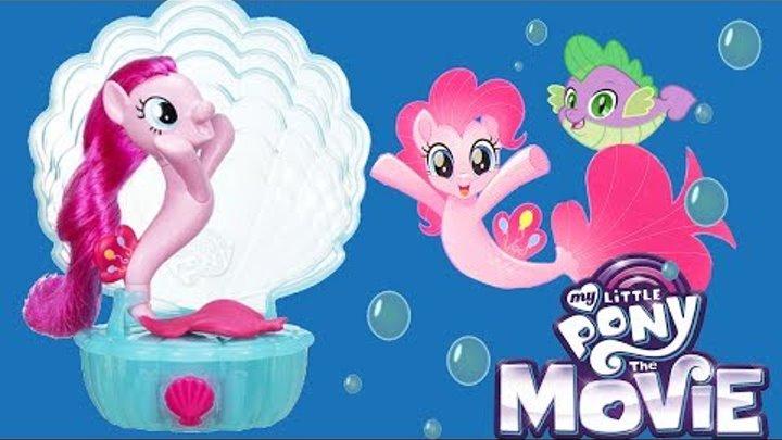 MLP Movie 2017 Май Литл Пони Мультик Pinkie Pie Sea Song Видео для Детей #Игрушки #Пони