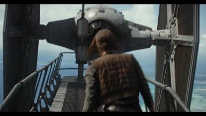 Изгой-Один. Звёздные Войны: Истории. Трейлер 2016