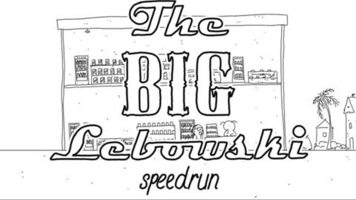 Спидран: Большой Лебовски за 60 секунд