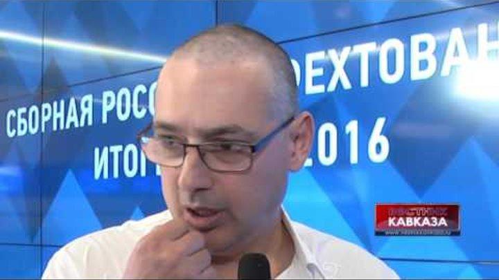 Сборная России по фехтованию показала феноменальный результат на Играх в Рио - Ильгар Мамедов
