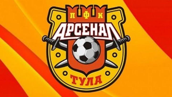 FIFA 17 Арсенал - Локомотив. карьера за Арсенал Тула. 7 игра РФПЛ.