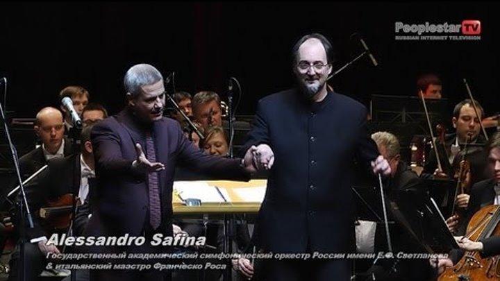 Alessandro Safina - Barvikha Luxury Village 2 часть