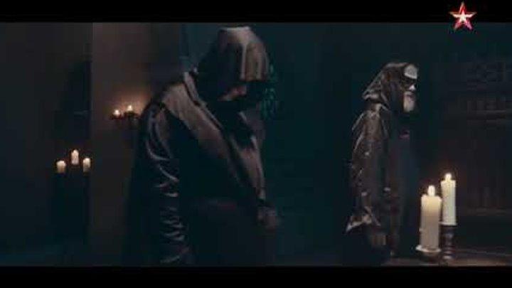 Улика из прошлого 3 сезон 16 серия. Код Да Винчи: последняя тайна Иисуса (2018)