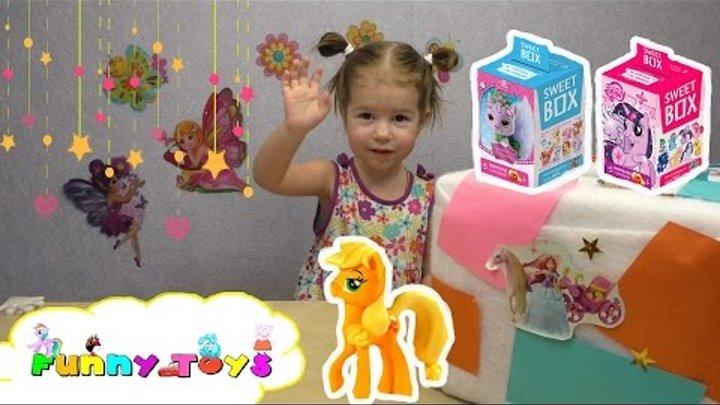 Sweet Box for Children Unboxing. Королевские Питомцы Май Литл Пони. Disney Palace Pets.