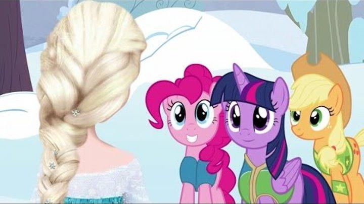 Elsa meets My Little Pony (RUS) / Эльза попала в мир маленьких пони!