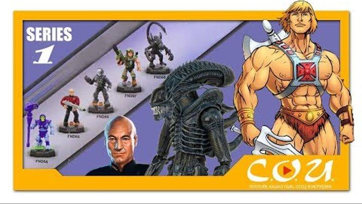Игрушечные Новости | Mega Construx Heroes - Чужие, Звёздный Путь, Хи-Мен и властелины вселенной