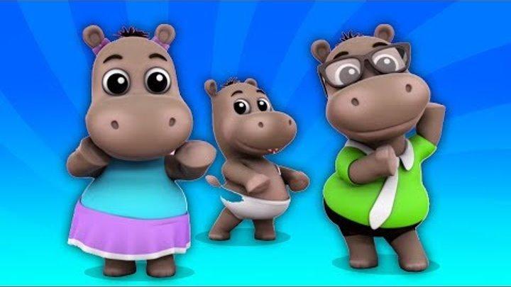 бегемот палец семья Детские рифмы для детей Дошкольные песни Hippo Finger Family Preschool Songs