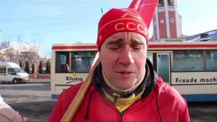 Акция протеста КПРФ. Коммунисты требуют сохранить пригородный транспорт