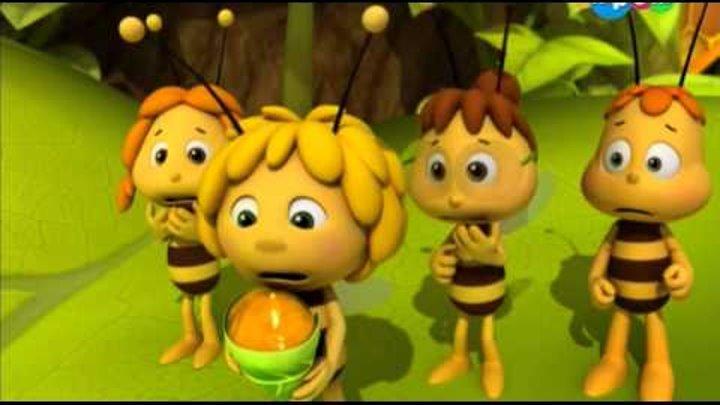 Пчелка Майя 1 серия