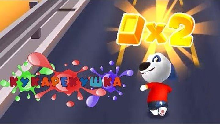 ГОВОРЯЩИЙ ТОМ без за ЗОЛОТОМ #16 Говорящий Хэнк Мультик игра для детей и малышей Кукарекушка