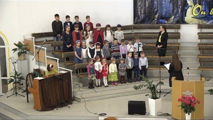 """Воскресение Иисуса Христа. Вечернее служение 01 апреля 2018 года. Церковь ЕХБ """"Преображение""""."""