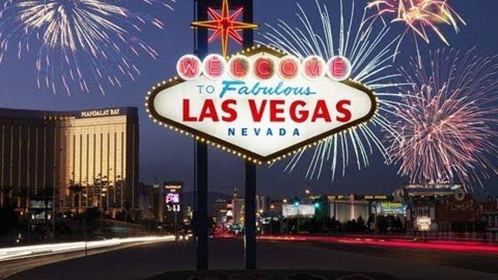 поездка в Лас-Вегас (1-я серия)