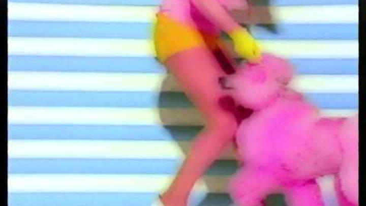 Doop - Doop (Official Music Video 1994)