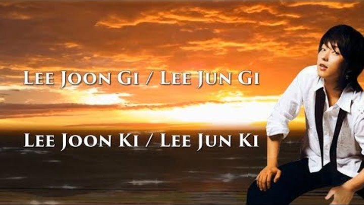 Дорамы и Фильмы Ли Джун Ги / Ли Джун Ки (Lee Joon Gi / Lee Jun Gi / Lee Joon Ki / Lee Jun Ki)