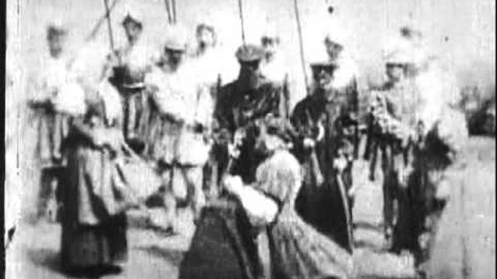 Казнь Марии, королевы Шотландии The Execution of Mary, Queen of Scots (1895)