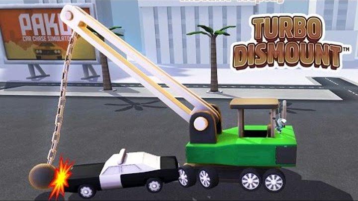 Turbo Dismount #4 ПОГОНЯ от ПОЛИЦИИ Мультик игра для детей про гонки ТРЮКИ и АВАРИИ машинок