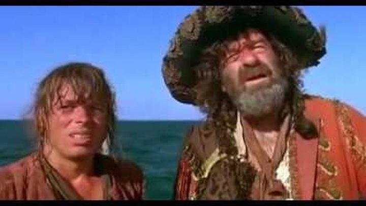Фильм ( Корсары ) приключенческий фильм про Пиратов