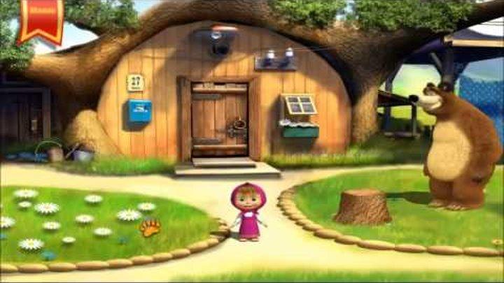Игры для девочек. Маша и Медведь прохождение игры онлайн бесплатно