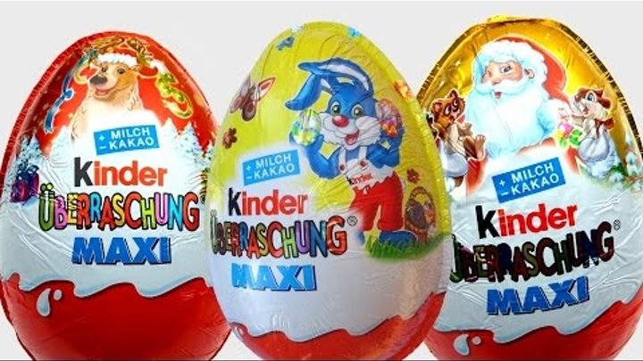MAXI Kinder Surprise eggs My Little Pony MLP Despicable Me МАКСИ Киндер Сюрпризы Май Литл Пони