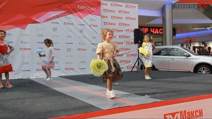 Большой fashion-показ от моделей агентства Linda Kids