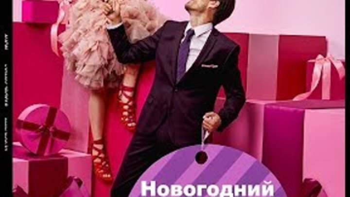 Каталог Эйвон Казахстан 16/2018