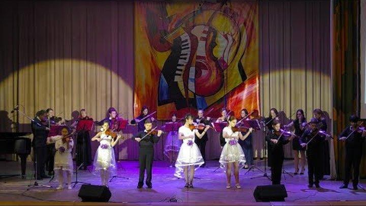 Концерт, посвящённый 50-летию ансамбля скрипачей Климовской ДМШ