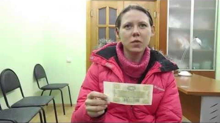 МММ платит! выкуп билетов 1994 года.Егорьевск