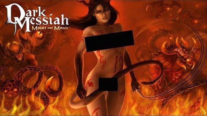Прочь из моей головы! (запись стрима) - Dark Messiah Of Might And Magic