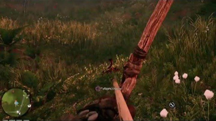 Far Cry Primal Прохождение Часть 7 КРОВЬ УРУСА