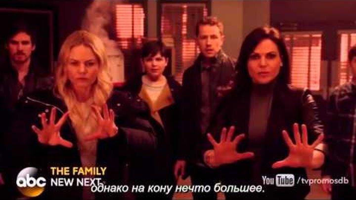 Однажды в сказке 5 сезон 17 серия Ее прекрасный герой Русское промо, озвучка, дата выхода