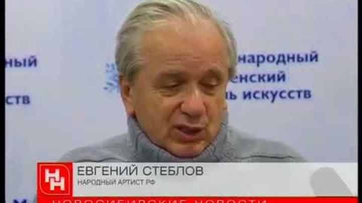 «Не всё коту масленица»: комедию Островского показали в «Глобусе» (14.12.2017)